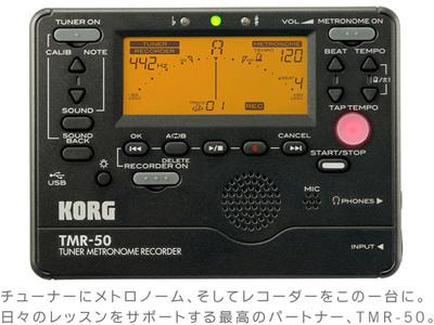 tmr-50bk.jpg