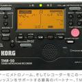 おススメのチューナー|コルグ KORG TM-50